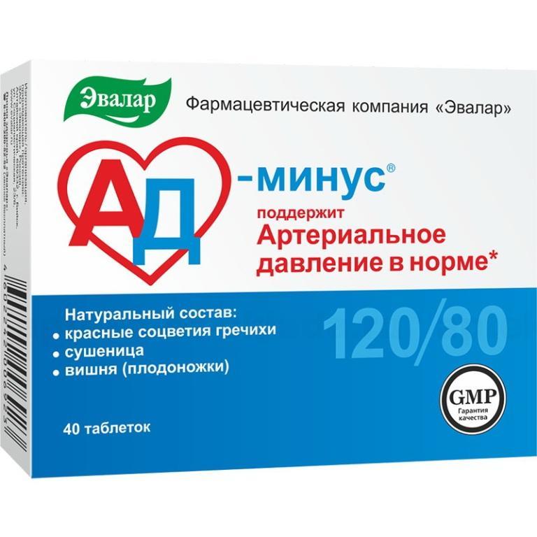 Ад минус – инструкция по применению, отзывы, цена, аналоги таблеток