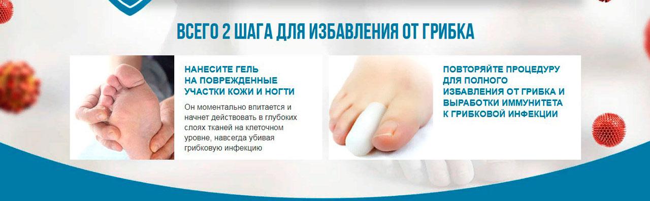 Лоцерил – лак от грибка ногтей: инструкция по применению, отзывы, аналоги, цена