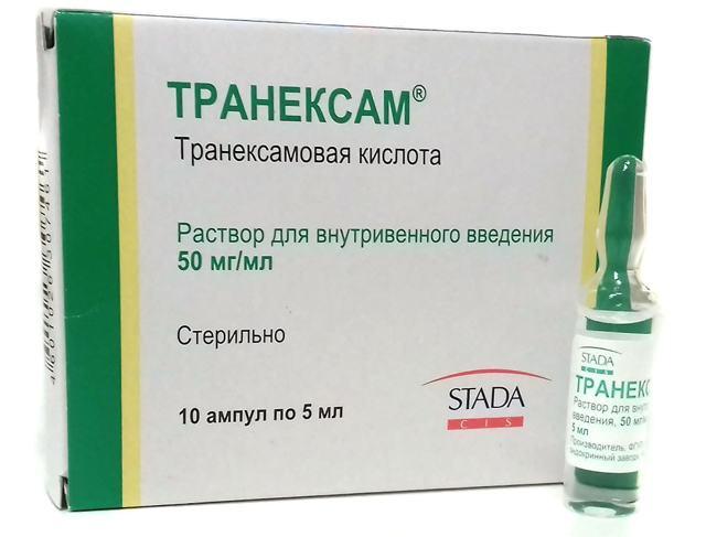 Уколы, таблетки 250 и 500 мг транексам при кровотечениях: инструкция, цена и отзывы
