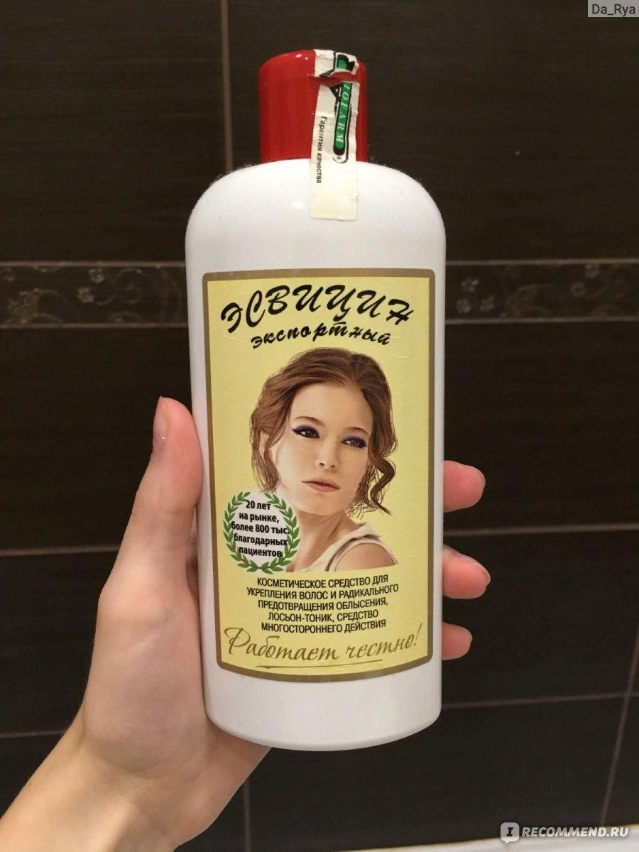 Эсвицин для роста волос: как работает и есть ли эффект от применения