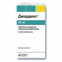Микардис – инструкция по применению, цена, отзывы, аналоги таблеток
