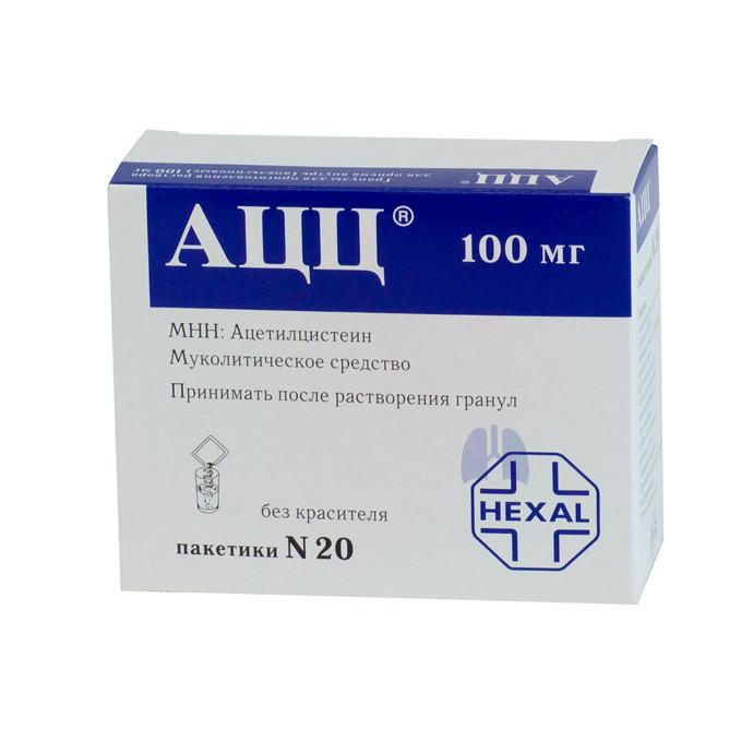 Какие отхаркивающие средства лучше при бронхиальной астме