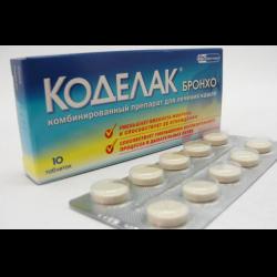 Коделак бронхо: инструкция по применению, аналоги и отзывы, цены в аптеках россии