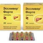 Препараты для профилактики и лечения печени