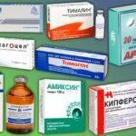Можно ли вылечить гепатит C полностью?