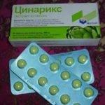 Как принимать таблетки Цинарикс для печени?