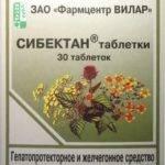 Показания к применению препарата Сибектан