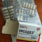 Таблетки Урсодез: отзывы, инструкция, аналоги 50, 100, 250 и 500 мг