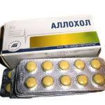 Одестон от горечи во рту: инструкция и аналоги таблеток
