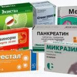 Медикаментозное лечение желчнокаменной болезни: список препаратов