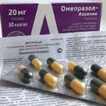 Симптомы и лечение алкогольного гепатита