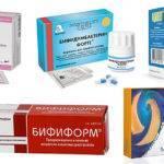 Какое самое эффективное лекарство для печени?
