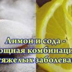 Как влияет сода на печень: методы очистки печени