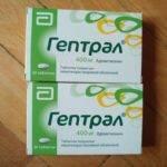 Медикаментозное лечение жирового гепатоза печени