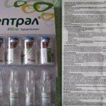 Гептрал ампулы: инструкция по применению, цена, отзывы