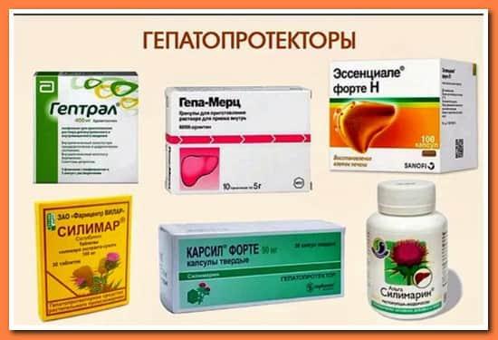 Таблетки Силимар: как принимать при болезнях печени?