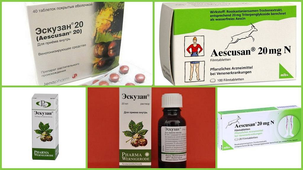 Эскузан: формы препарата, инструкция по использованию, противопоказания
