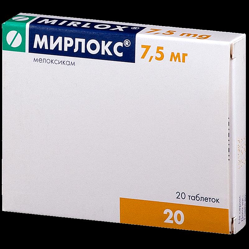Мовалис таблетки: инструкция по применению, аналоги препарата и цена