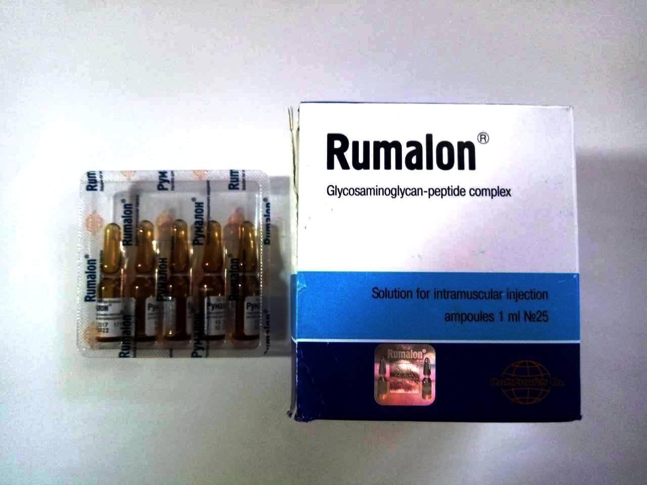 Румалон: уколы внутримышечно, отзывы и аналоги
