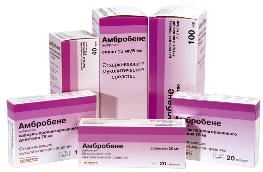 Бромгексин: инструкция по применению таблеток для взрослых и детей