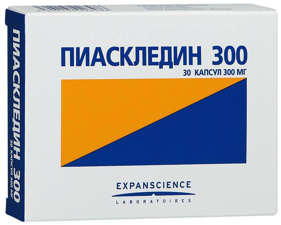 Пиаскледин 300: инструкция по применению, цена, отзывы, аналоги