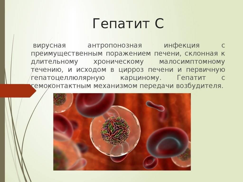 Как передаются все виды гепатита?