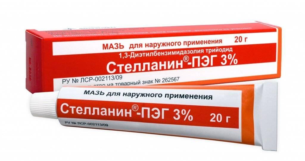 Стелланин мазь: инструкция по применению, отзывы, эффективность препарата
