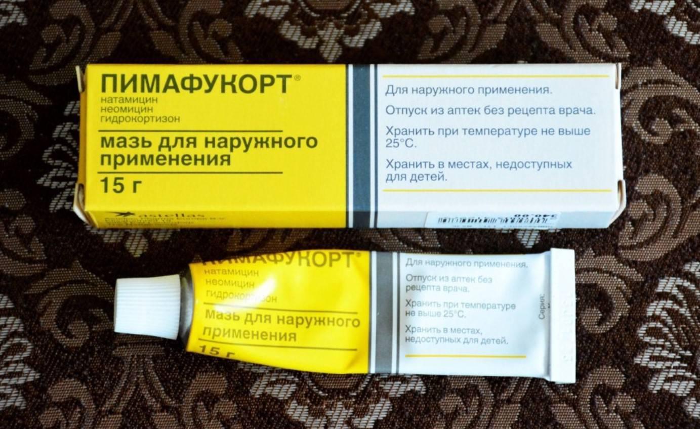 Пимафукорт: инструкция по применению мази и крема для взрослых и детей
