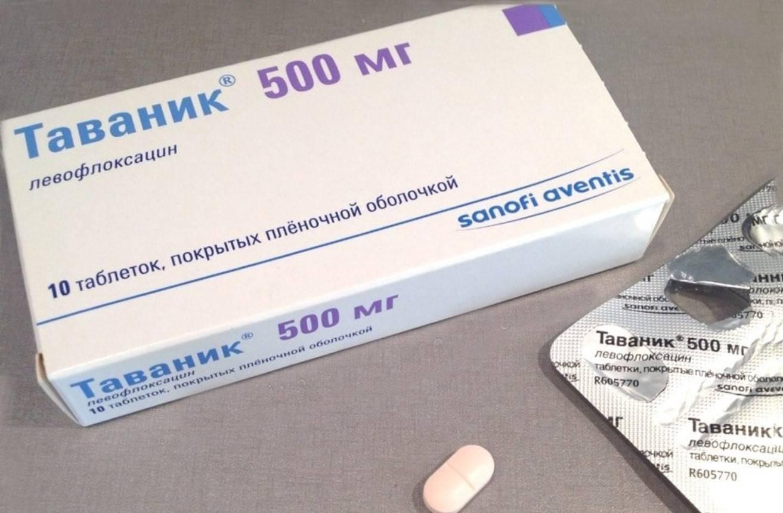 Таваник 500: инструкция по применению таблетки взрослым