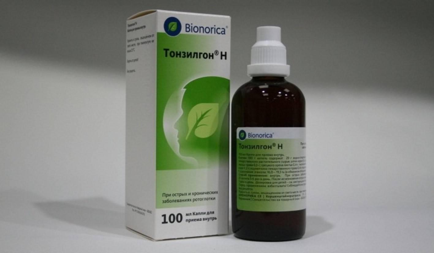 Тонзилгон для детей, инструкция по применению, капли и таблетки