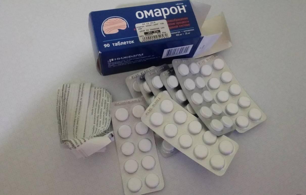 Омарон: от каких заболеваний назначают препарат?