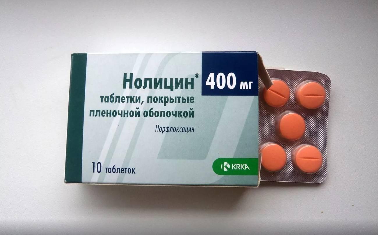 Норбактин: от чего помогает таблетки?