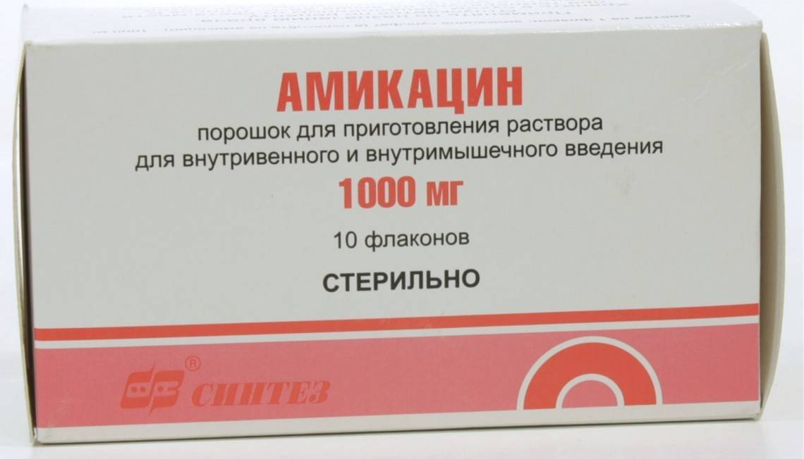 Амикацин: инструкция, как вводить внутримышечно раствор, отзывы о препарате