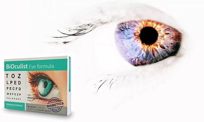 Биокулист: отзывы, инструкция по применению для глаз