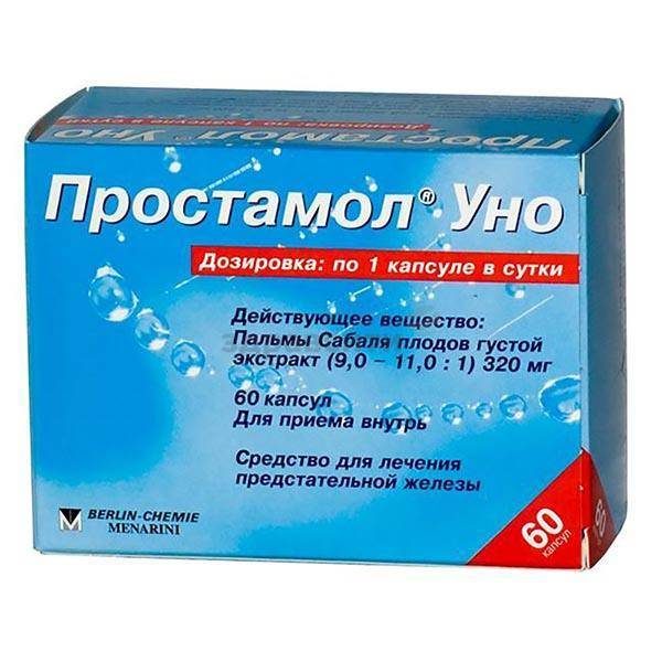 лекарства для лечения простатита у мужчин форум