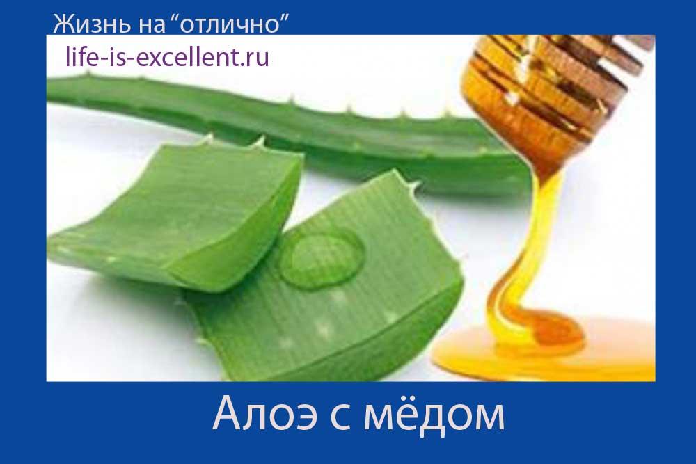 Использование мёда при туберкулёзе легких