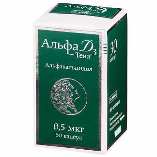 Таблетки «альфакальцидол»: инструкция по применению, аналоги, отзывы