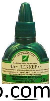 Бриллиантового зеленого раствор спиртовой 1% инструкция по применению, отзывы и цена в россии