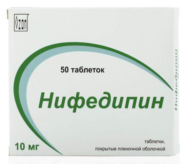Антигипертензивный препарат физиотенз: как принимать, оптимальные дозировки и противопоказания
