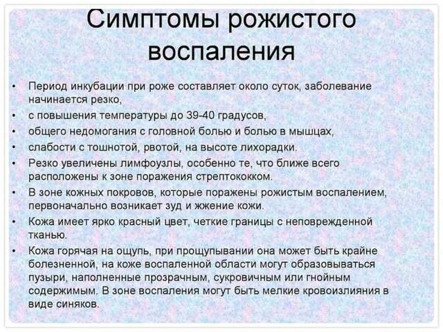 Топ 9 аналогов энтерола — российские заменители для взрослых и детей