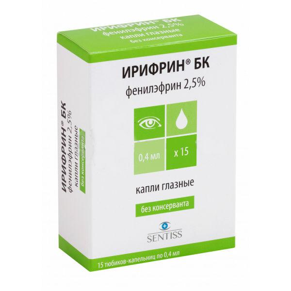 Фенилэфрина гидрохлорид: инструкция по применению, состав, дозировка, аналоги и отзывы