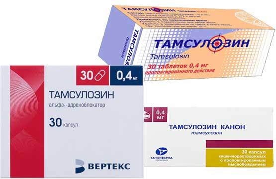Как принимать тамсулозин при простатите