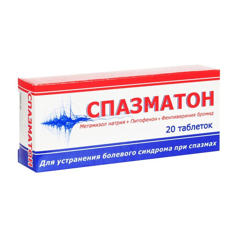 Темпалгин: инструкция по применению, аналоги и отзывы, цены в аптеках россии