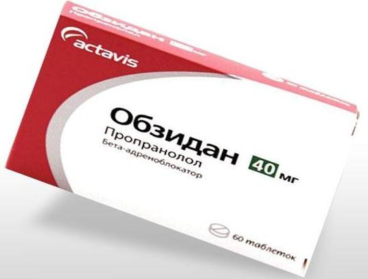 Инструкция по применению к обзидану, правильный расчет дозировки препарата