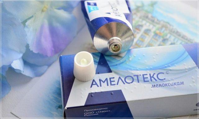 Топ 15 аналогов препарата мелоксикам: список недорогих заменителей
