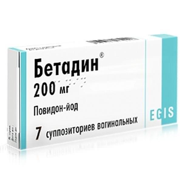 Свечи бетадин: инструкция по применению, аналоги и отзывы, цены в аптеках россии