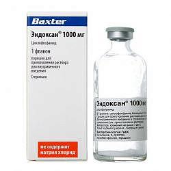 Отзывы о препарате эндоксан
