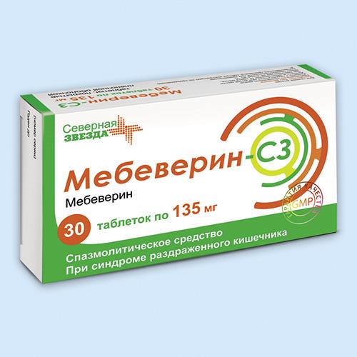 Мебеверин – инструкция по применению, цена, отзывы, аналоги капсул