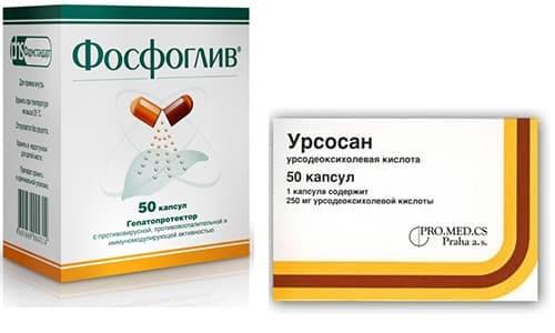 Таблетки и уколы фосфоглив (форте): инструкция, цена и отзывы