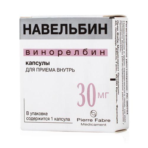 Винорелбин (vinorelbine)